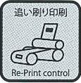 追い刷り印刷